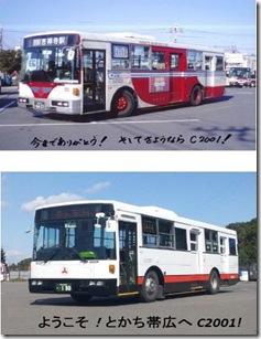 bus-mag