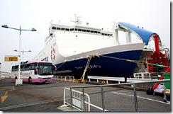 willer ferry