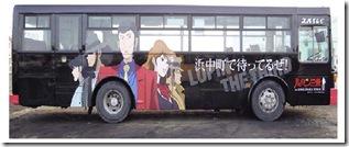 kushiro-bus