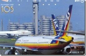 A300-4