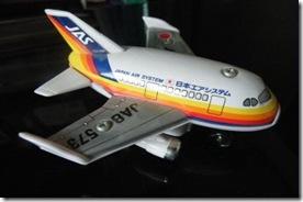 A300-5