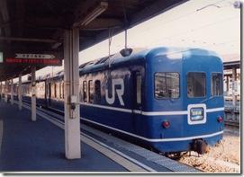 Photo0025