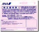 ana14a230