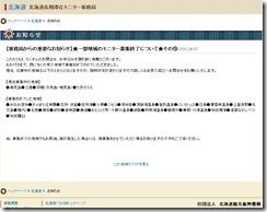 choki-taizai-2
