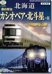 CCF20150219_0000