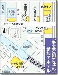 obihiro-hotels