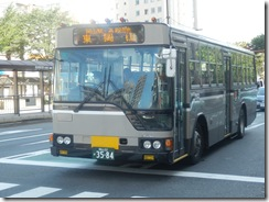 P9100923