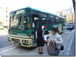 enoden-bus